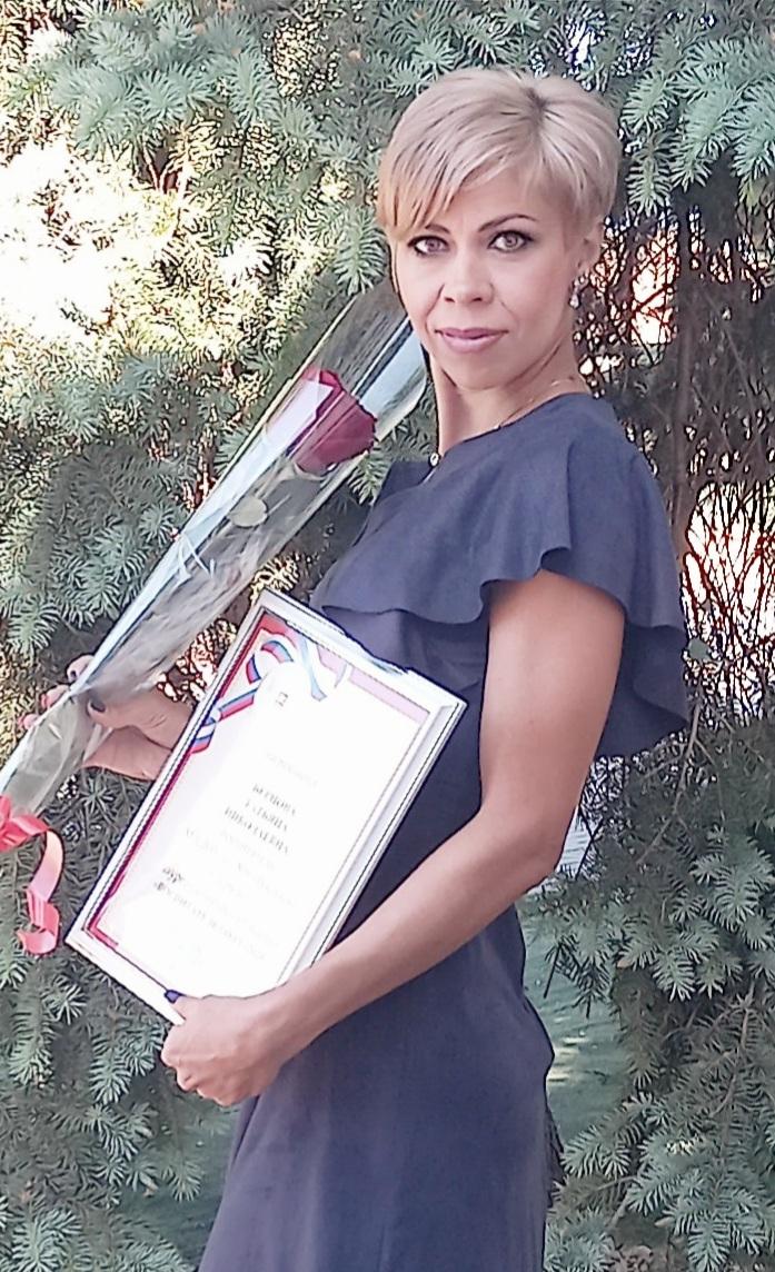 Бернова Т.Н. с дипломом